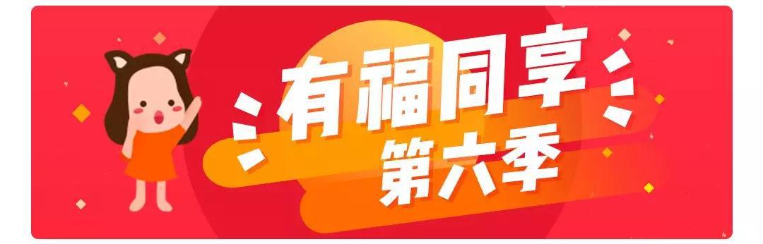 零钱罐邀请活动第六季:现金奖励、京东E卡大放送