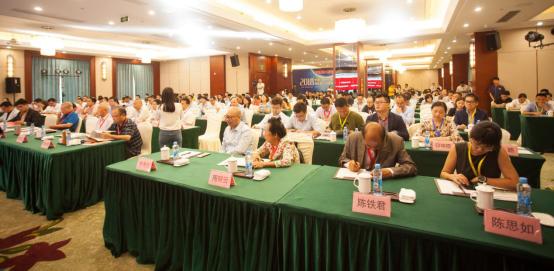 中国赣州家具产业跨境电商峰会在江西南康召开