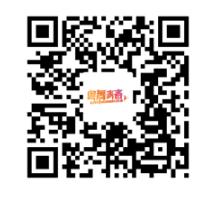 QQ截图20180709124055.png