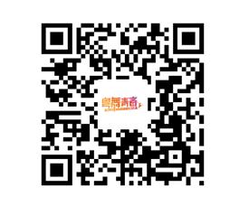 QQ截图20180712103912.png