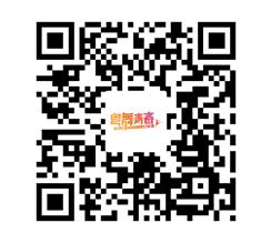 QQ截图20180712104143.png