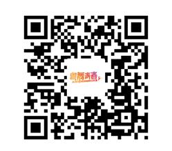 QQ截图20180712104411.png