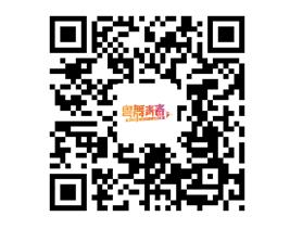 QQ截图20180712112522.png