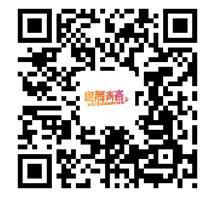 QQ截图20180717105209.png