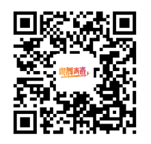 QQ截图20180719151839.png
