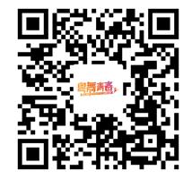 QQ截图20180723135010.png