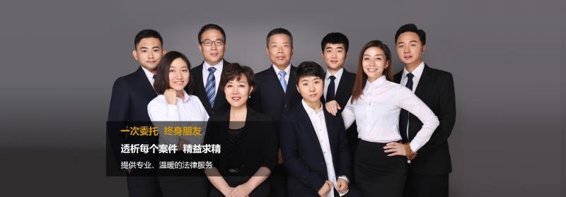 遗嘱纠纷日渐增多 北京都嘉律师事务所专业家庭律师受追捧