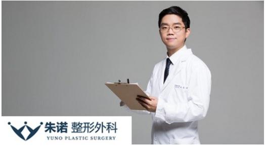 韩国朱诺整形医院金信荣院长带你了解颧骨缩小术