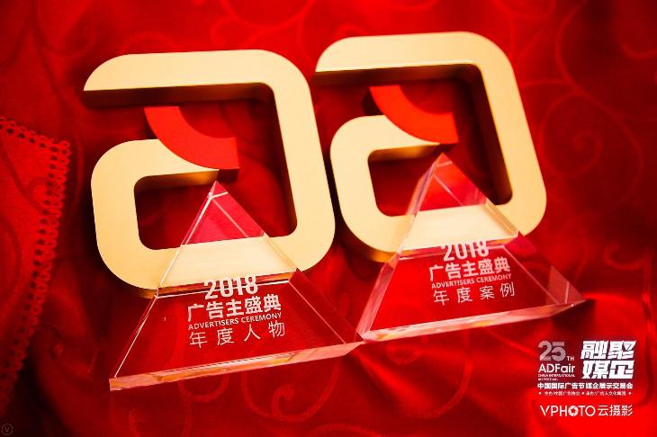 """揽获""""广告界奥斯卡""""四项大奖,欧派闪耀中国国际广告节"""