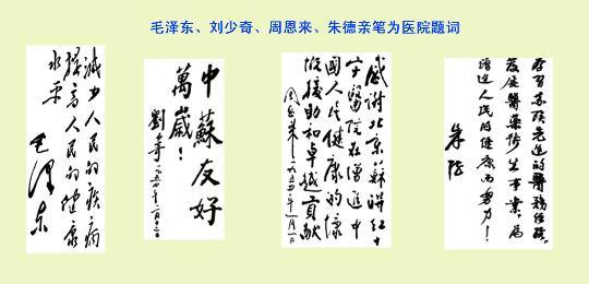 维护女性健康,北京友谊医院国际医疗部专家盛赞乾佰纳