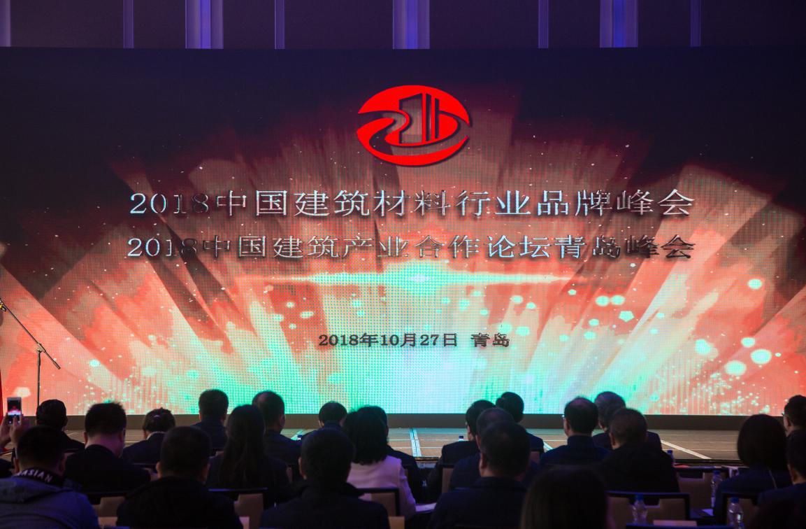 """材通管业荣获""""2018中国管材十大创新力品牌"""""""