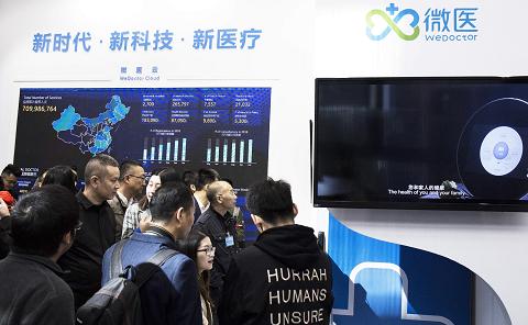 微医AI智能生态全升级,构建未来医疗新体检