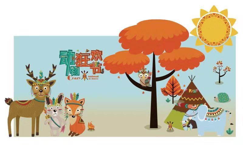 动物逛街矢量图 素材