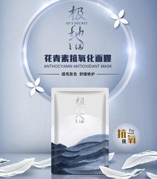 极地之谜:中国风,中国魂,中国面容