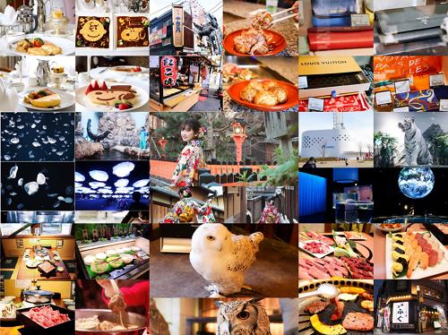 日本关西最强旅游攻略!春节关西旅游最强网红打卡地分享