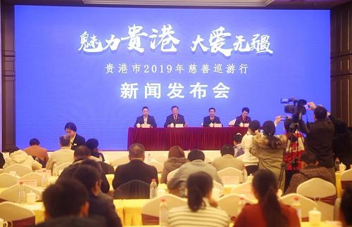 贵港市2019年慈善巡游行正式开启,多位奥运冠军将参加巡游