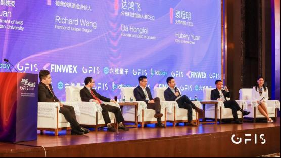 GFIS全球金融科技创新峰会海南拉开帷幕-BAR链上社群出席讲解区块链应用前景