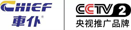 车仆 润滑油:2019年车仆开工大吉!【多图】