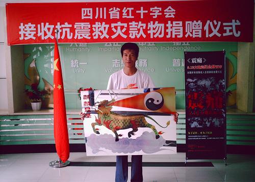 国家一级慈善美术师——中国书法第一大师刘桂秀