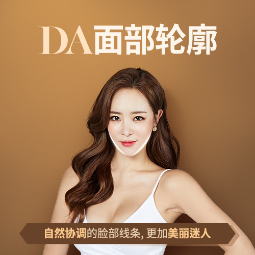 改造脸型的颌面整形,韩国da揭晓怎么降低手术风险