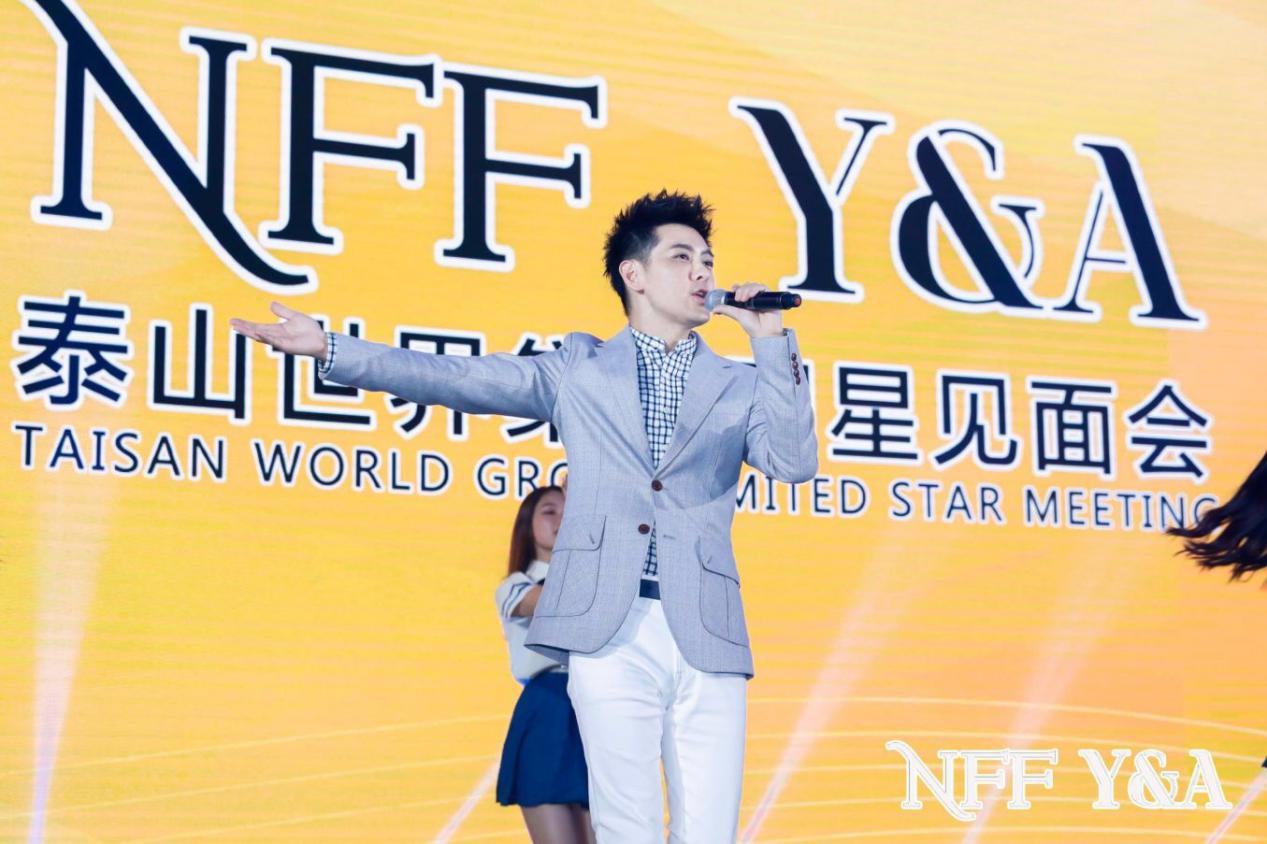 NFF、Y&A品牌见面会,林志颖