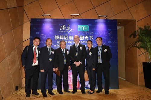 腾乐资本联合IBH投资银行:创新颠覆投资,科技永