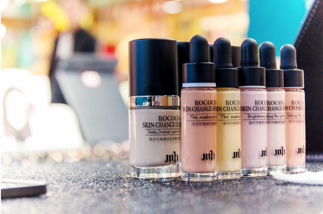 意大利设计师彩妆品牌MHCOCO(玛可可),解决用户痛点实现彩护融合
