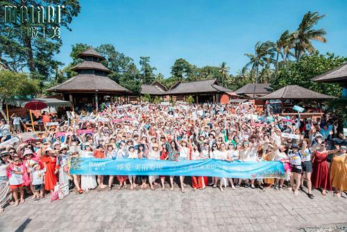 """臻爱美丽发现美啦美""""二千人超级团队""""赴巴厘岛邂逅最美的自己"""