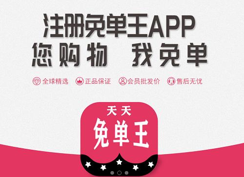http://www.xqweigou.com/dianshangB2B/31715.html