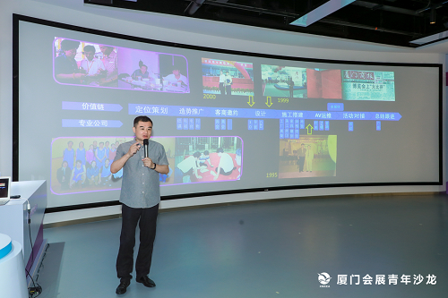"""契合-展览服务全案策划执行的展叔刘宏教你如何""""打赢场馆里的战争"""""""