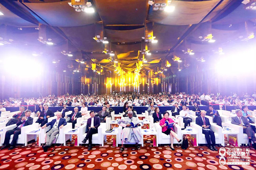 数字投行BitAudit荣获2019中国品牌节金谱奖·区块链金融行业领军品牌