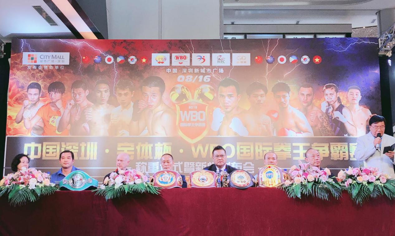 WBO最强拳王争霸赛阵容,亮相称重仪式