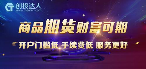 http://www.jienengcc.cn/shujuyanjiu/115756.html