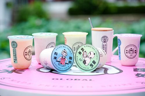 有米酸奶快速崛起的秘诀是什么