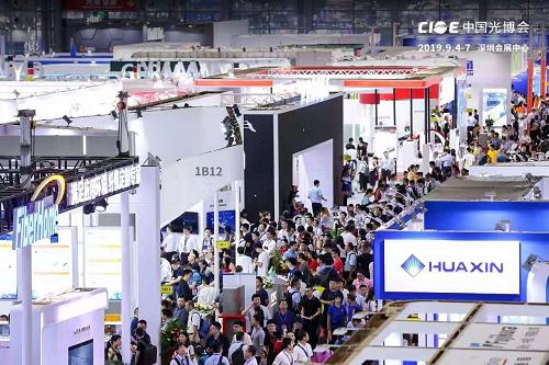 安健科技光学中心携核心光学技术登陆中国光博会