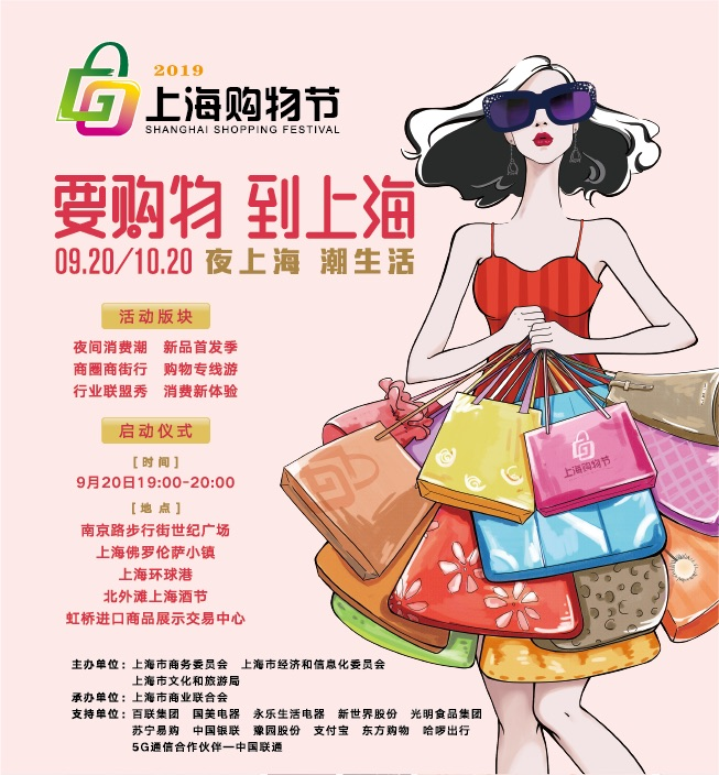 http://www.kshopfair.com/tiyujiankang/270526.html