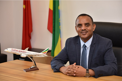 埃塞俄比亚航空在京举行秋季推介会