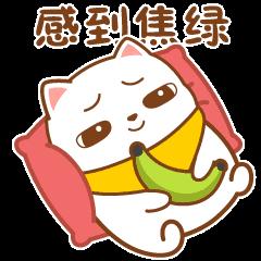 門店盈利 | 車仆攜手北京萬方銘駒,共建終端落地服務