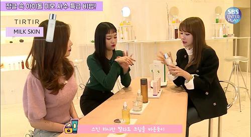 韩国女团April成员尹彩��&梁睿娜出演《丛林的法则》的护肤秘诀大公开!