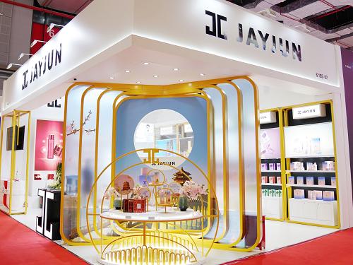 韩国医美护肤品牌JAYJUN捷俊亮相第二届中国国际进口博
