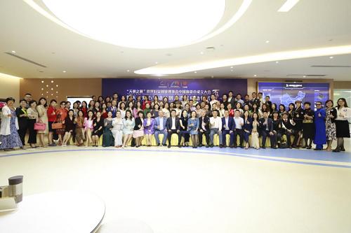 世界婦女創業理事會中國執委會成立,助推農村女性創業