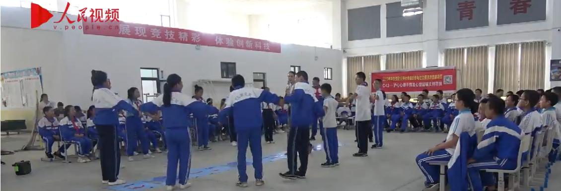 心理健康团辅走进新疆第一师兵团各学校