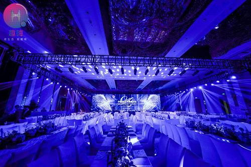 2019亚洲AG手机|官方网站夜经济高峰论坛暨国际数字经济产业化峰会盛大启幕