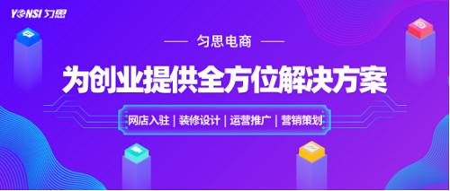 http://www.shangoudaohang.com/jinrong/246788.html