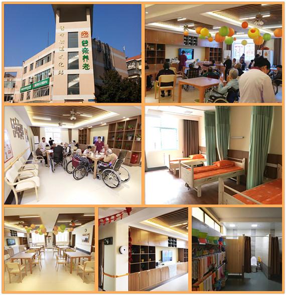 长沙有哪些老人疗养中心可以照顾失智老人