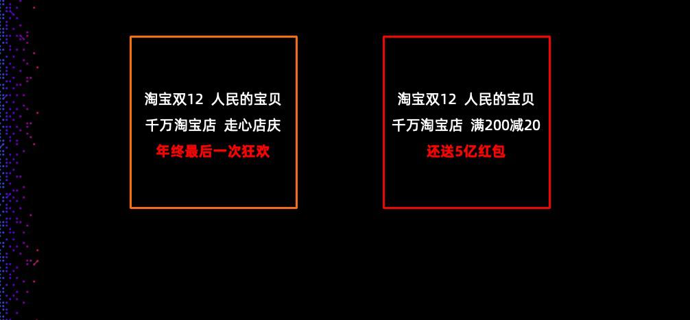 """双12必看攻略大全!优淘集市x双12让你""""折""""不停!!"""