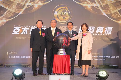 亚太医美金像奖 产业盛会最高荣耀