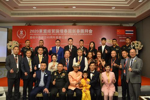 2020东盟经贸论坛新春团拜会在曼谷举行庆中泰建交45周年