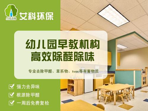 艾科环保:安全、高效、环保,让用户自由呼吸清新空气