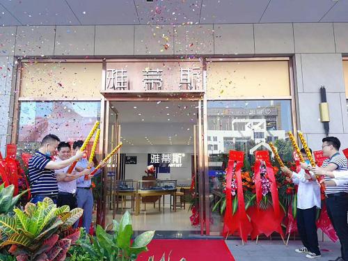 为闪耀而生,雅蒂斯珠宝番禺店今日盛大开业!